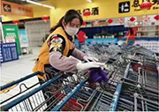 Cleaning and Disinfection for Shopping Carts in Supermarkets